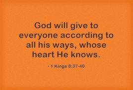 god-will-give-to