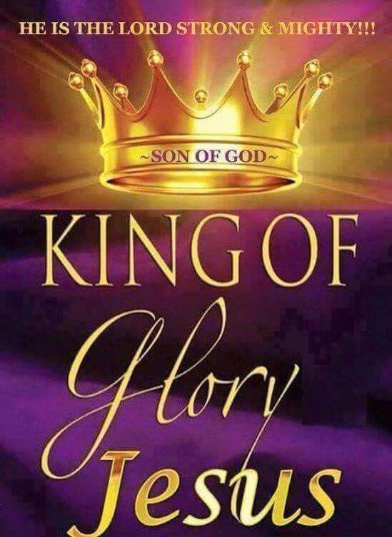 king of glory becoming the oil and the wine